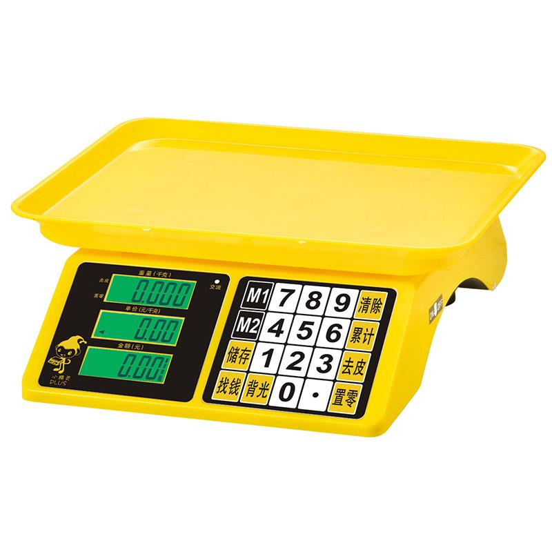電子計價秤系列YZ-206+Plus