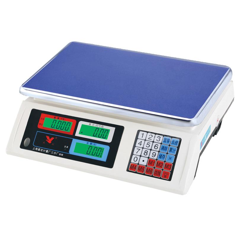 電子計價秤系列YZ-918