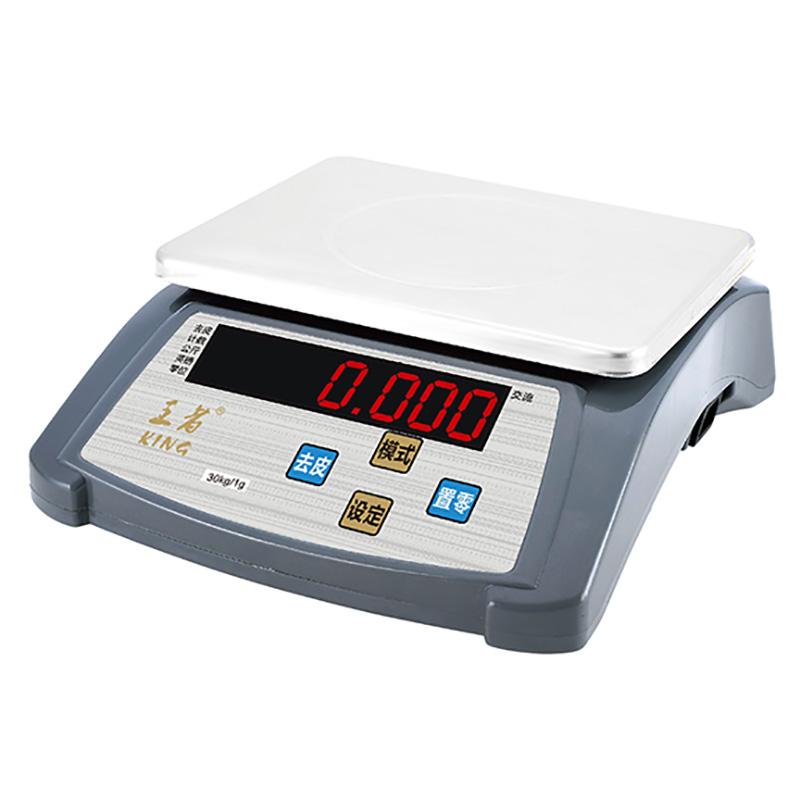 電子計價秤系列YZ-508