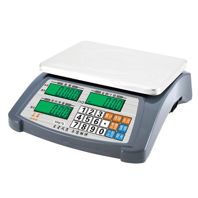 電子計價秤系列YZ-506