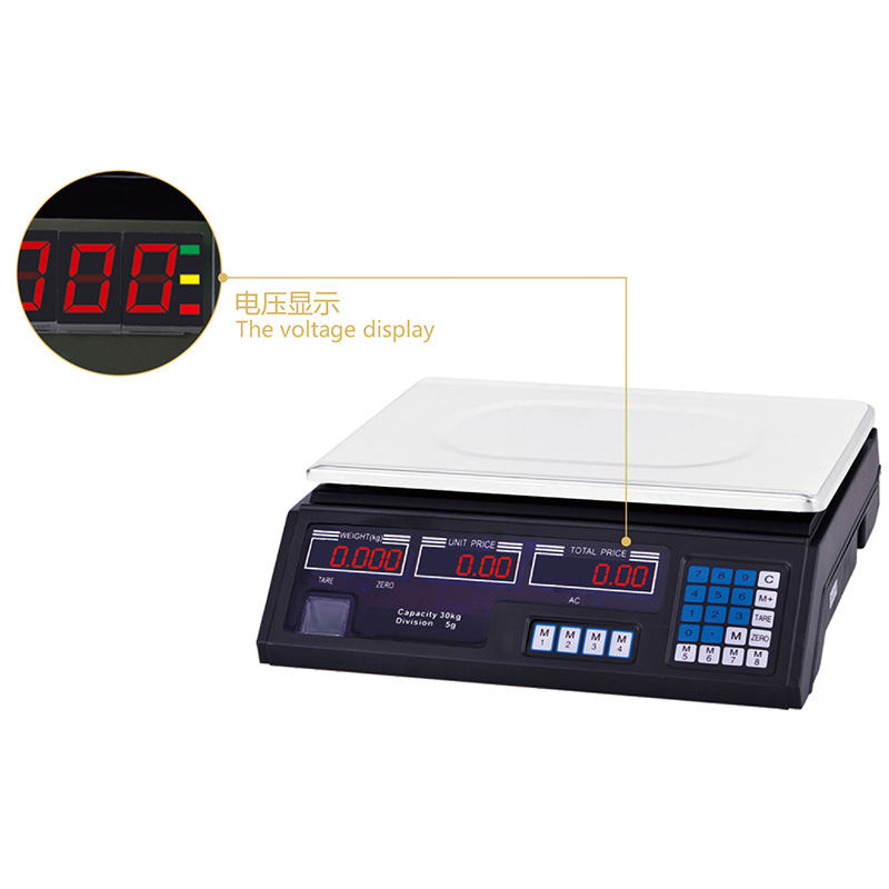 電子計價秤系列YZ-208B