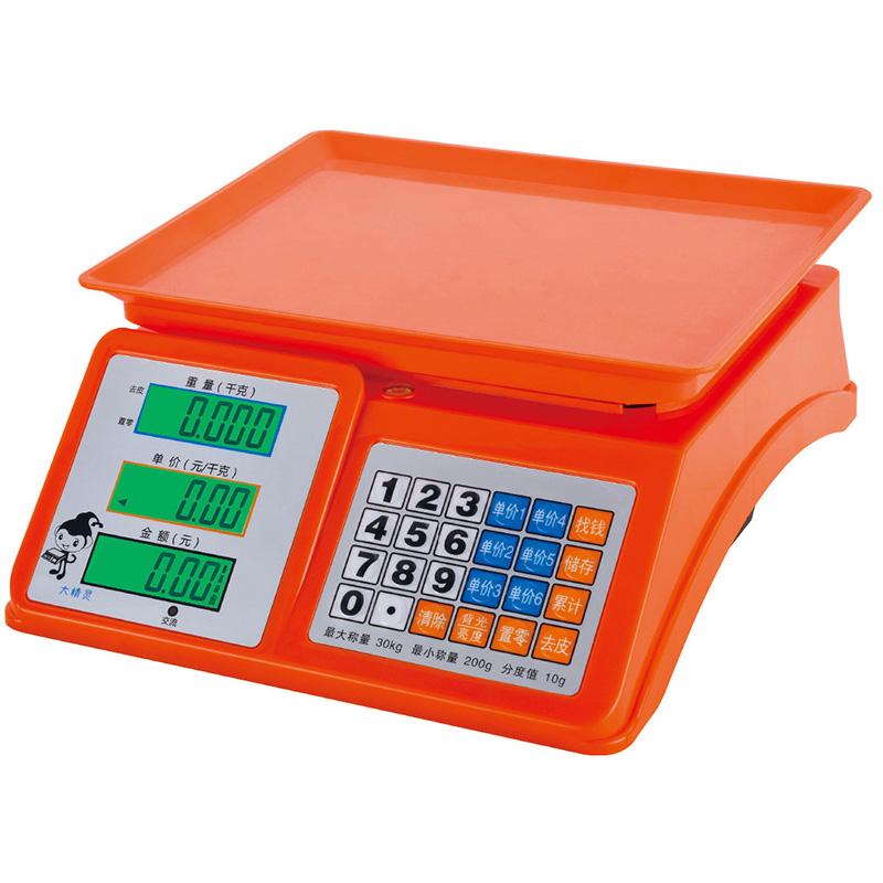 电子计价秤系列YZ-207