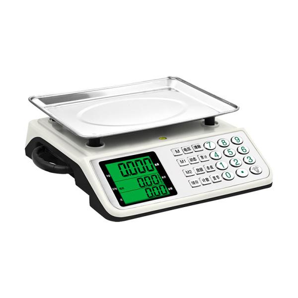 电子计价秤 YZ-768
