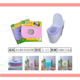 Increase the super soft plush toilet set