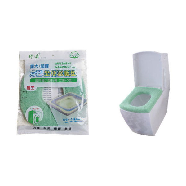 Warm King Extra Large Thick Toilet Set