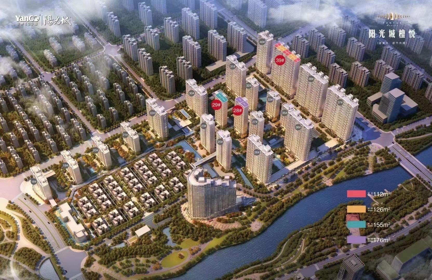 都市外灘(三期)建設項目