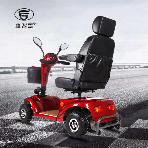 Mobility Scooter ST099